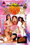 Land Of The Rising Buns