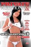 Sex Auditions 08 - First Timers