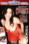Japanese Cougars Gone Wild 01