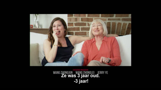 Bad Moms online kijken / downloaden